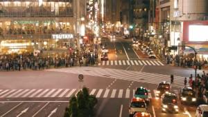 De stad Tokio